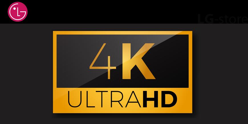 4K, ULTRA HD, UHD
